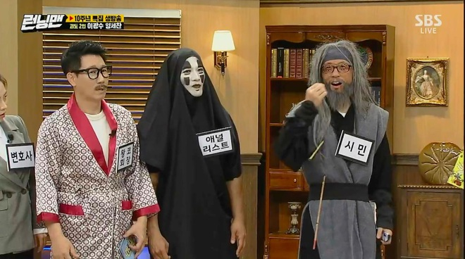 Running Man tập kỷ niệm 10 năm phát sóng: Fan trung thành bị anh em Lee – Yang cho ăn trọn một cú lừa! - ảnh 6