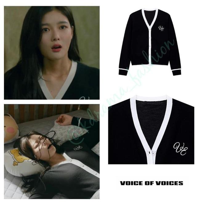 Vào vai cô nhân viên cửa hàng tiện lợi, mỹ nhân Kim Yoo Jung diện đồ hết sức bình dân, có nhiều món giá chỉ loanh quanh 500k - ảnh 11