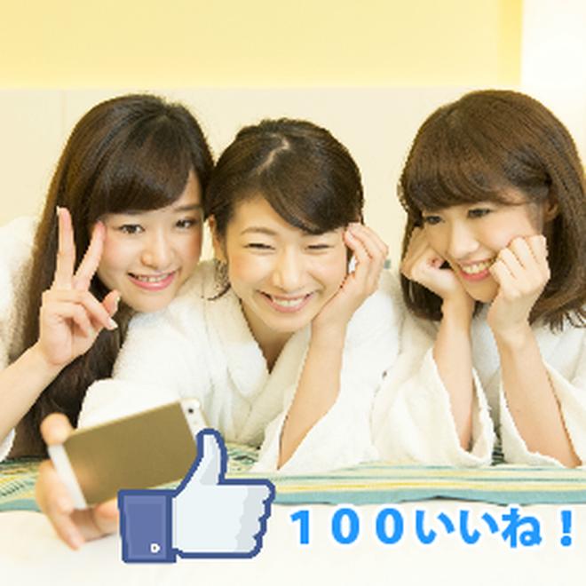 Nhật Bản nở rộ dịch vụ cho thuê bạn giả với giá 1,7 triệu đồng/người để sống ảo trên mạng xã hội - Ảnh 1.