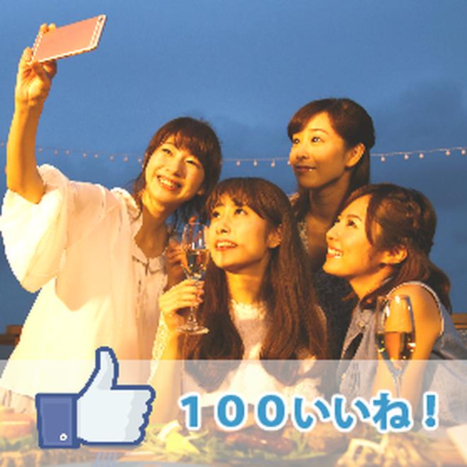 Nhật Bản nở rộ dịch vụ cho thuê bạn giả với giá 1,7 triệu đồng/người để sống ảo trên mạng xã hội - Ảnh 2.