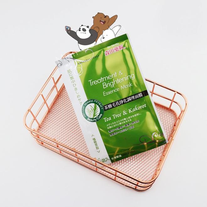 6 mặt nạ giấy cứu tinh cho da dầu mụn: Làm mụn xẹp nhanh chóng, da căng mướt hẳn lên - ảnh 1