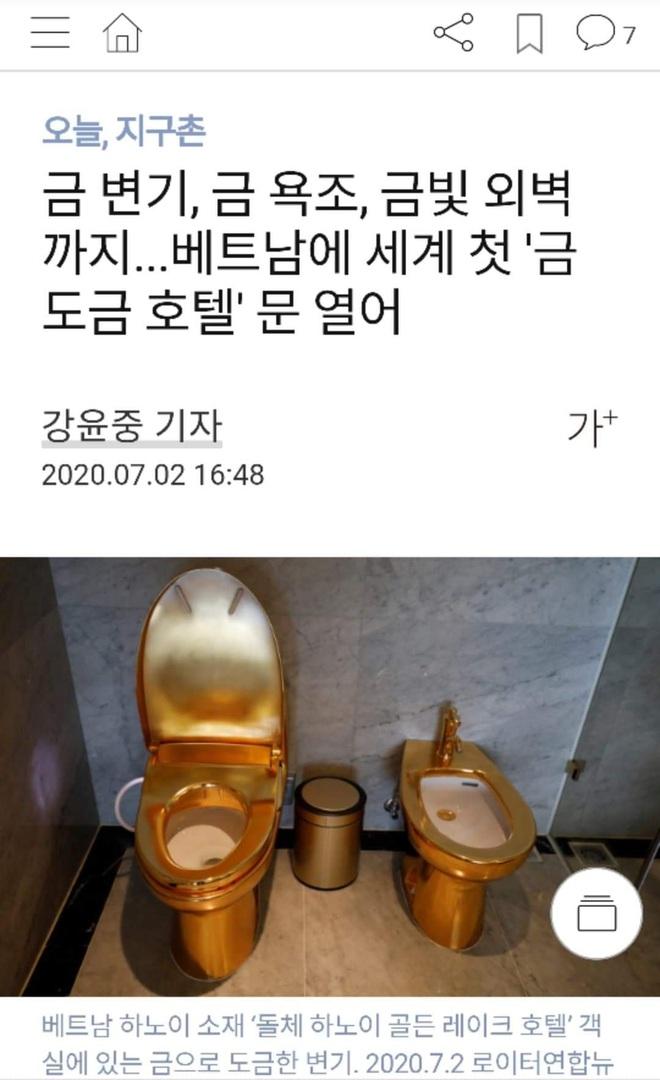 Khách sạn dát vàng ở Hà Nội được báo Hàn rầm rộ đưa tin, con số đầu tư gây sốc lên đến hơn 2,3 nghìn tỷ đồng - Ảnh 3.
