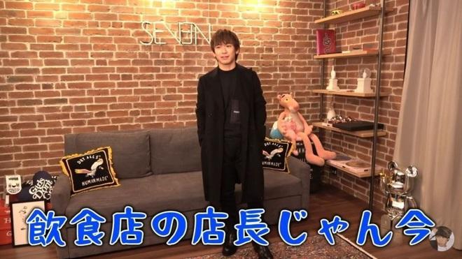 Cười lả đi vì bản lỗi của Park Sae Ro Yi (Tầng Lớp Itaewon) tại Nhật sáng tạo thượng thừa không ai làm lại! - ảnh 8