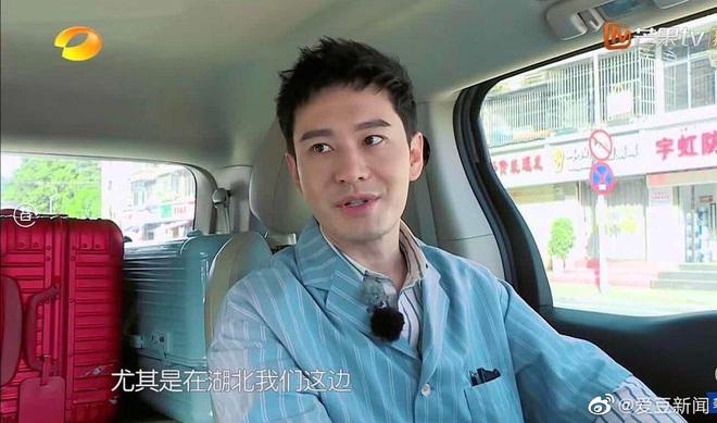 Gương mặt tẩy trang làm lộ nhan sắc thật sự của Huỳnh Hiểu Minh đang gây bão mạng xã hội Weibo - ảnh 1