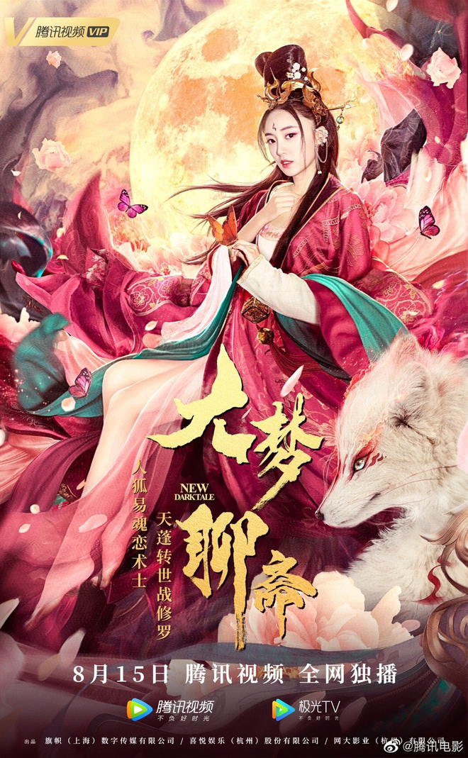 Vừa thoát kiếp trà xanh ở 30 Chưa Phải Là Hết, tiểu tam Lâm Hữu Hữu đã lộ cốt hồ ly tinh ở phim liêu trai - ảnh 13
