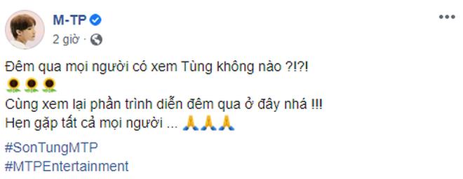 Về chung nhà chưa lâu, Kay Trần đã công khai mặc đồ đôi với Sơn Tùng, copy luôn cách dùng biểu tượng hoa hướng dương nữa chứ! - ảnh 8
