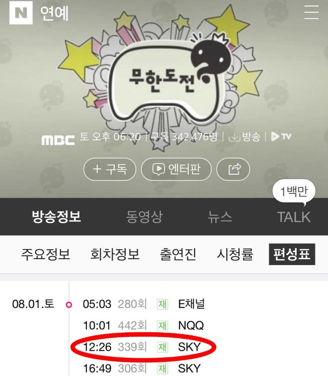 """ARMY """"vã"""" comeback đến nỗi hội em út BTS làm 1 động tác thôi mà nghĩ ngay đến """"thính"""" vũ đạo mới, sự thật khiến ai cũng phải """"cười lăn"""" - ảnh 6"""