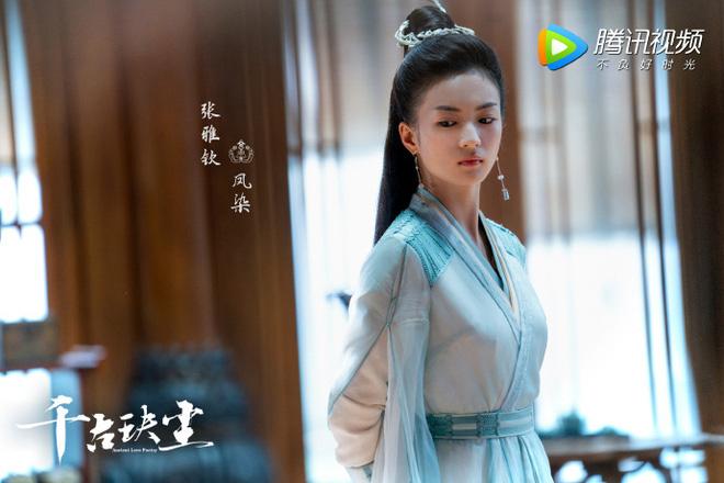 Phim của ảnh hậu Châu Đông Vũ vừa rải poster nhưng hình như Hứa Khải còn xinh hơn cả nữ chính vậy? - ảnh 10