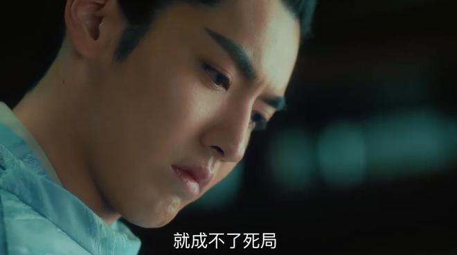 Thanh Trâm Hành tung trailer bất ngờ: Dương Tử tự lồng tiếng, Ngô Diệc Phàm diễn bớt đơ rồi! - ảnh 3