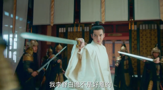 Thanh Trâm Hành tung trailer bất ngờ: Dương Tử tự lồng tiếng, Ngô Diệc Phàm diễn bớt đơ rồi! - ảnh 2