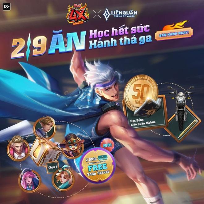 Liên Quân Mobile: Mừng Quốc khánh 2/9, Garena tung mưa quà tặng cho game thủ - Ảnh 1.