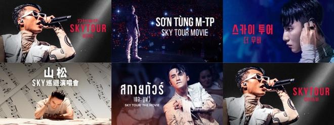 Netflix chính thức đem Sky Tour Movie của Sơn Tùng M-TP phát hành toàn cầu - ảnh 3