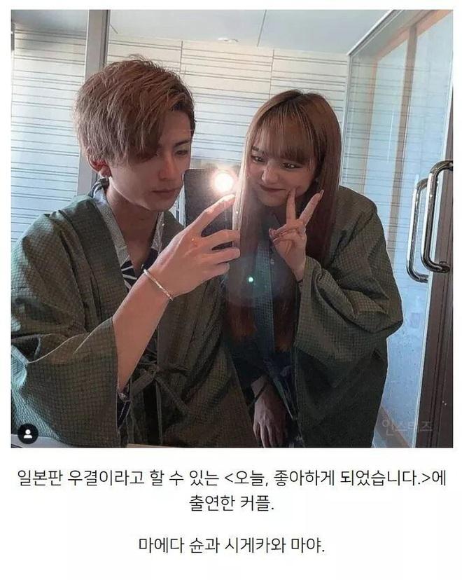 Sốc: Cặp đôi tuổi teen đình đám của Nhật Bản lên chức bố mẹ ở tuổi 16 sau khi nên duyên trên show hẹn hò - ảnh 6