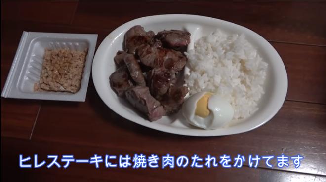 Chàng béo người Nhật giảm 68kg trong 1 năm chia sẻ bí quyết: Ăn uống đúng cách cũng có thể giảm đến 30kg chất béo - ảnh 6