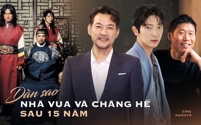 Huyền thoại King and the Clown sau 15 năm: Lee Jun Ki vẫn ở đỉnh cao nhan sắc, nam phụ thăng hạng ông hoàng phòng vé - ảnh 1