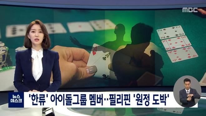 NÓNG: MBC bóc trần 2 nam idol nổi tiếng đánh bạc phi pháp gần 1 tỷ đồng ở Philippines, danh tính dần hé lộ nhờ loạt đặc điểm - ảnh 1