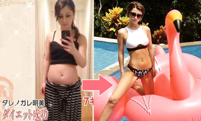 Người mẫu Nhật Bản hé lộ bí quyết giảm 21kg nhờ vào 4 bí quyết giúp cải thiện vóc dáng cực hay - ảnh 1