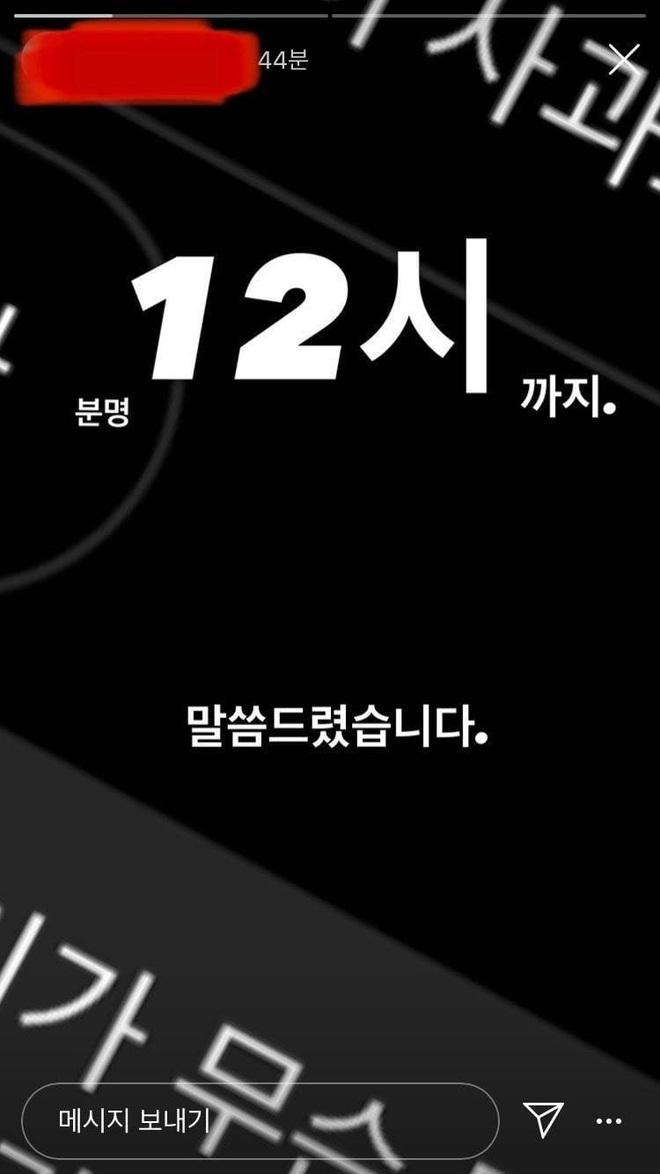 Bạn Sulli lên tiếng cảnh cáo, anh trai nữ idol hôm trước nói tục hôm nay liền xin lỗi: Drama đấu tố chưa chấm dứt? - ảnh 5