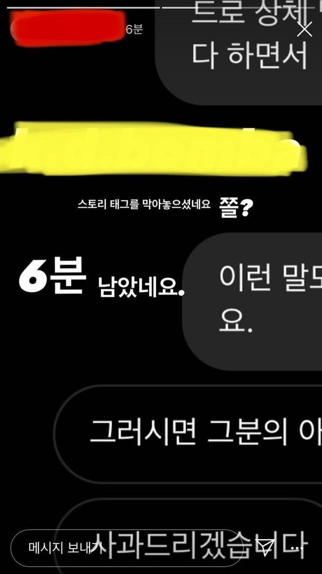Bạn Sulli lên tiếng cảnh cáo, anh trai nữ idol hôm trước nói tục hôm nay liền xin lỗi: Drama đấu tố chưa chấm dứt? - ảnh 6