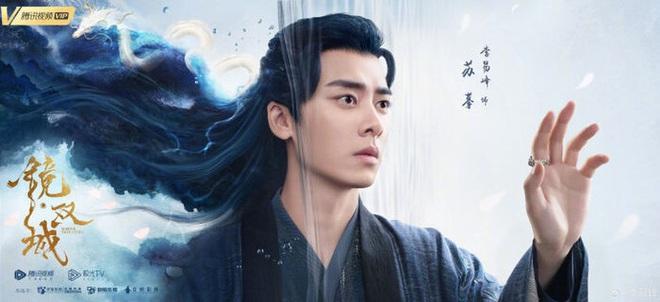 Lý Dịch Phong đu trend tóc bạch kim ở Kính Song Thành nhưng mốt hơi lỗi thời không? - ảnh 11