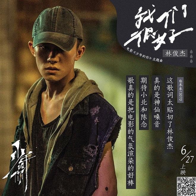 Quá mê mẩn Dịch Dương Thiên Tỉ, Lee Kwang Soo ao ước được làm lưu manh như cậu em ở Em Của Thời Niên Thiếu - ảnh 3