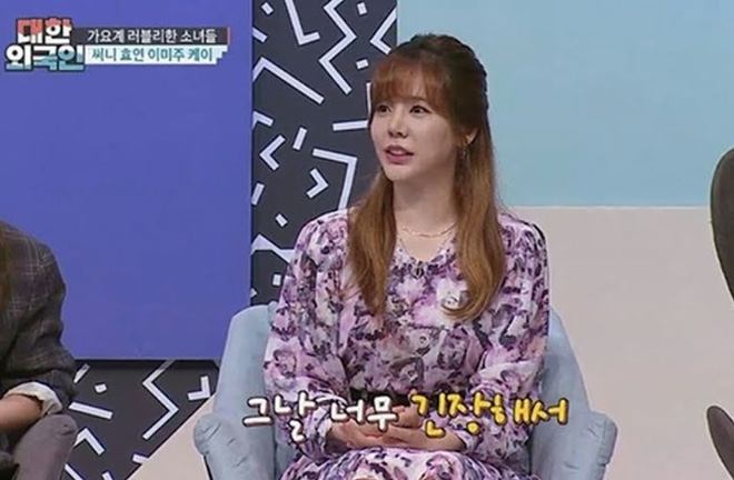 Sunny (SNSD) khuyên đàn em, vô tình làm lộ luôn lý do khiến các nhóm nhạc nữ Kpop toang và bí mật hẹn hò của idol - ảnh 2