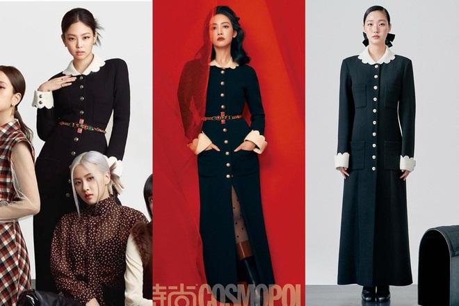 3 mỹ nhân đụng độ: Jennie, Tống Thiến đều sang như bà hoàng nhưng sao Kim Go Eun lại có biểu cảm khó phân định thế này? - ảnh 7