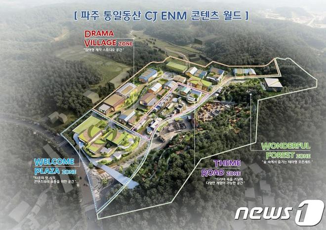 Lễ trao giải MAMA 2020 sẽ được tổ chức tại Hàn sau 11 năm, chưa gì BTS đã xác nhận tham dự rồi? - ảnh 1
