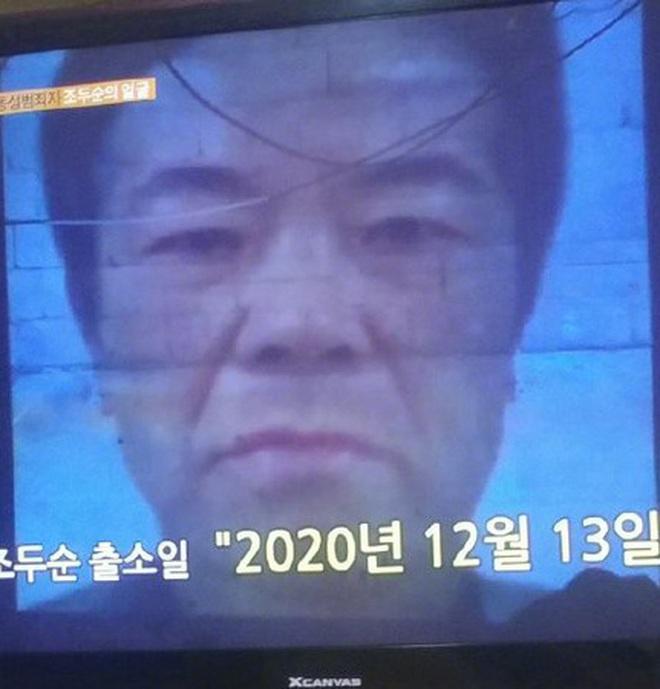 Gia đình Nayoung quyết định rời khỏi nơi đang sống trước khi tên ấu dâm sắp mãn hạn tù: Chúng tôi không thể ở cùng một khu phố với hắn - ảnh 2
