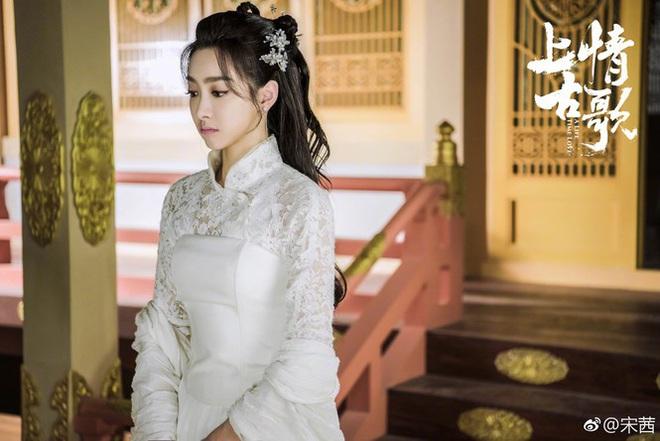 """Tống Thiến có tới 4 tạo hình ở phim đóng cùng Vương Nhất Bác, netizen vẫn lắc đầu """"nhìn không ưng"""" - Ảnh 7."""