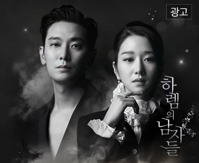 Knet phát sốt vì Điên nữ Seo Ye Ji đóng quảng cáo với Thái tử Joo Ji Hoon, sống mũi sắc lẹm của cặp đôi đúng là cực phẩm - ảnh 11