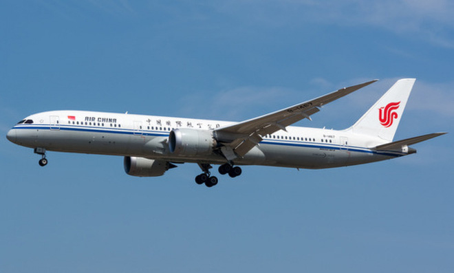 Máy bay Trung Quốc hạ cánh khẩn cấp khi phát hiện 1 hành khách tử vong trong buồng vệ sinh - ảnh 1