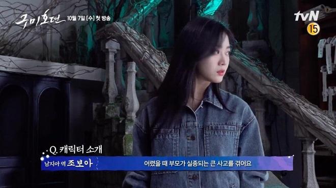Lee Dong Wook ôm cứng Kim Bum ở hậu trường phim hồ ly, nữ chính ra rìa thật rồi - ảnh 4