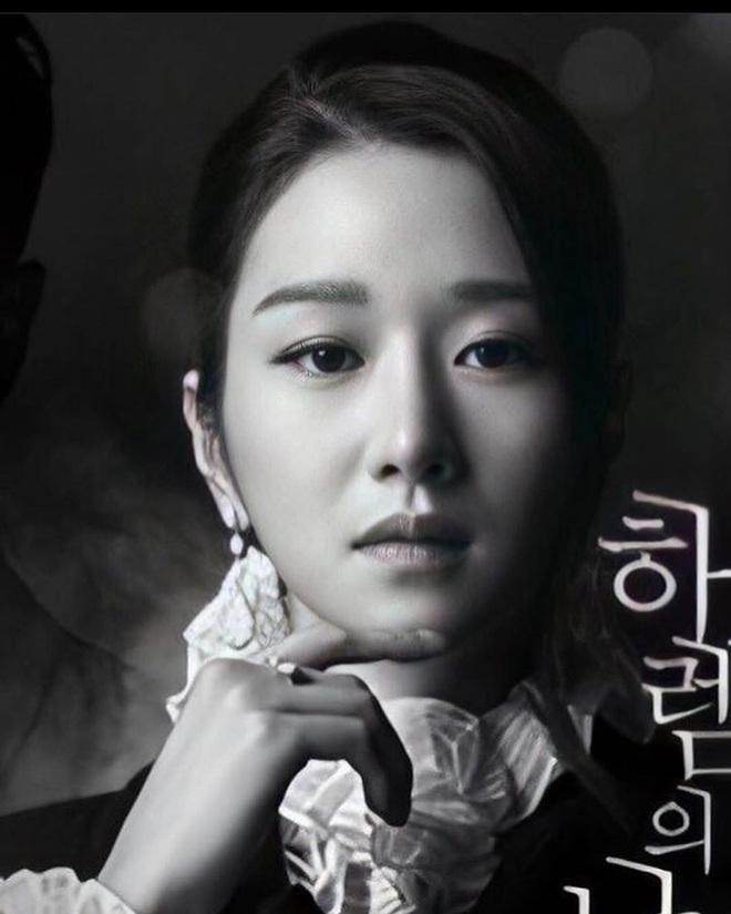 Knet phát sốt vì Điên nữ Seo Ye Ji đóng quảng cáo với Thái tử Joo Ji Hoon, sống mũi sắc lẹm của cặp đôi đúng là cực phẩm - ảnh 1