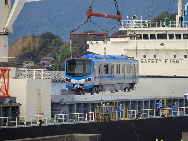 Đoàn tàu đầu tiên của tuyến Metro số 1 chính thức rời Nhật Bản, đang đến TP.HCM - ảnh 2
