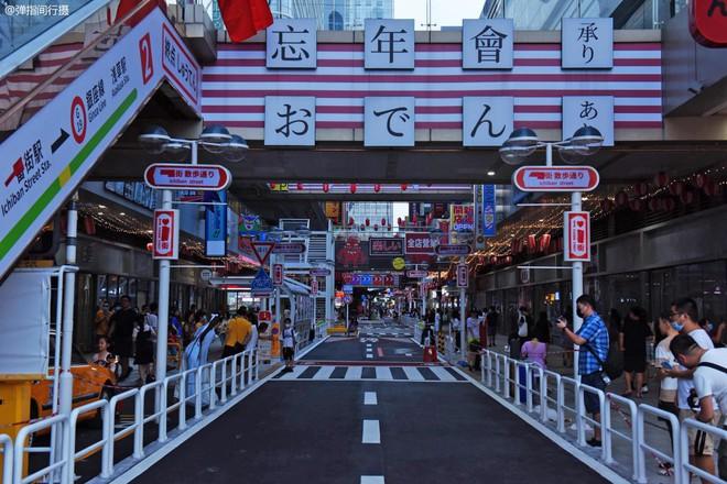 Bị phản đối rần rần, phố Nhật Bản pha-ke ở Trung Quốc lặng lẽ đóng cửa sau 2 tháng trở thành tụ điểm sống ảo của giới trẻ - ảnh 3