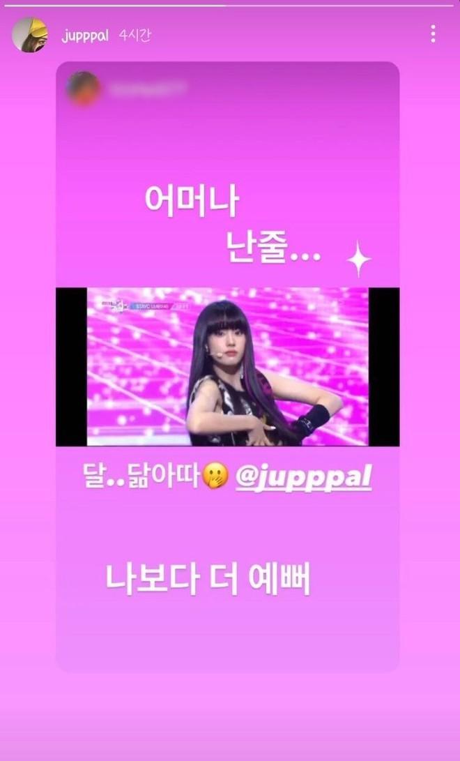 Tân binh để tóc mái đẹp như Lisa (BLACKPINK) giờ khiến cả bạn gái G-Dragon cũng phải khen ngợi, tưởng chị em thất lạc - Ảnh 2.