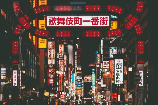 Bị phản đối rần rần, phố Nhật Bản pha-ke ở Trung Quốc lặng lẽ đóng cửa sau 2 tháng trở thành tụ điểm sống ảo của giới trẻ - ảnh 13