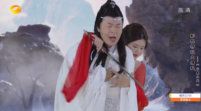 Tức cười vì Triệu Lộ Tư siết cổ Lam Trạm bản lỗi, phóng dao anh chú Lâm Vũ Thân ở Happy Camp - Ảnh 2.
