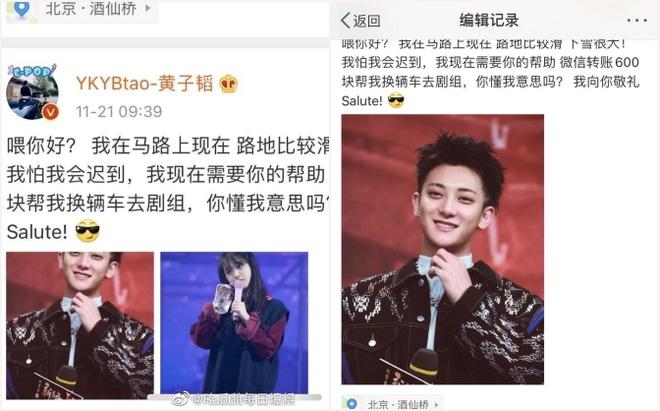 Nóng nhất Cbiz: Hoàng Tử Thao bất ngờ bày tỏ tình yêu với IU ngay khi livestream, Cnet rần rần tìm bằng chứng - ảnh 4