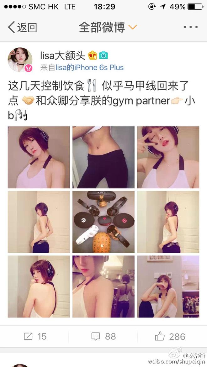 """Mỹ nhân thay đổi cuộc đời Trần Quán Hy: Siêu mẫu Victoria's Secret gia thế bí ẩn, 22 tuổi bị đại gia """"cắm sừng"""" và cái kết không ngờ - ảnh 23"""