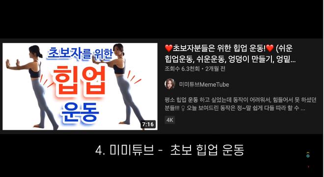 Giảm 8,5kg trong 3 tháng, gái xinh xứ Hàn chia sẻ bí quyết giảm cân nhanh mà vẫn ăn đủ 3 bữa mỗi ngày - ảnh 22