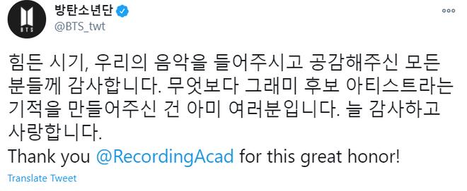 RM ném văng điện thoại còn V như chết lặng khi biết BTS được đề cử Grammy, truyền hình Hàn 3 giờ sáng lên ngay tin nóng! - Ảnh 5.