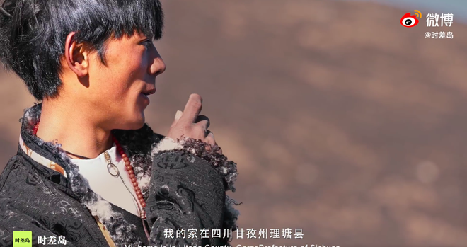 Phim của hotboy Tây Tạng Đinh Chân chính thức lên sóng: Cảnh đẹp mà người đẹp gấp đôi! - ảnh 5