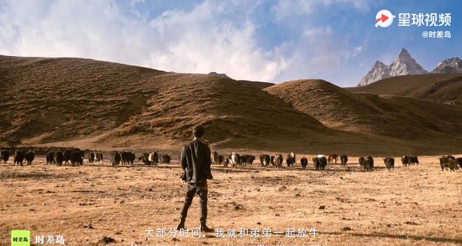 Phim của hotboy Tây Tạng Đinh Chân chính thức lên sóng: Cảnh đẹp mà người đẹp gấp đôi! - ảnh 6