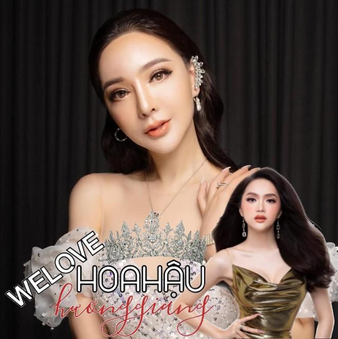 Biến mới: Mỹ nhân từng bảo vệ Hương Giang nay thành antifan sau khi tham gia show người đẹp chuyển giới - ảnh 6