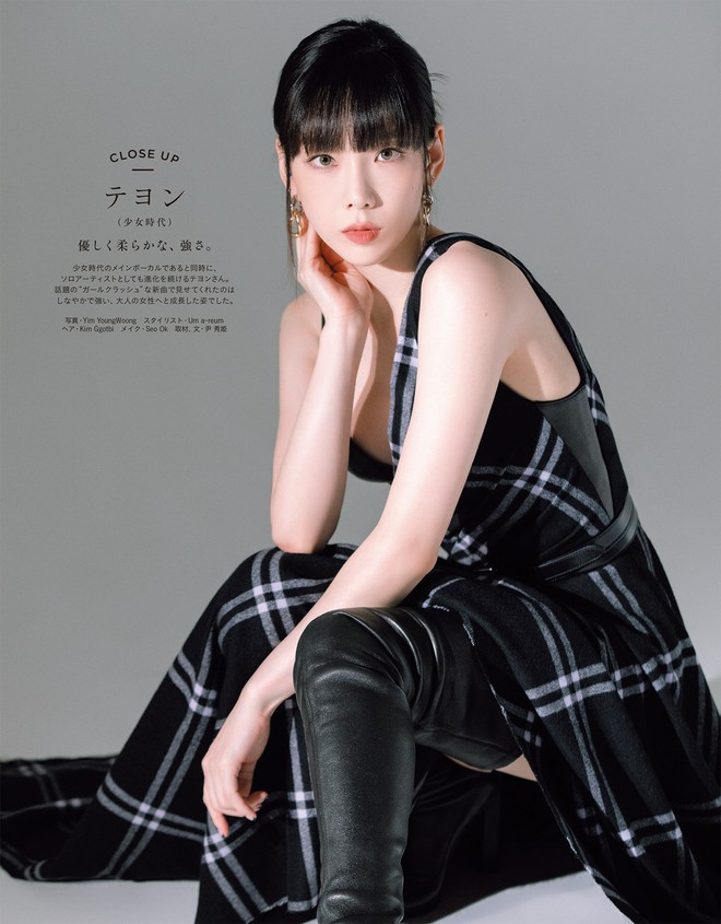 Taeyeon một mình đánh chiếm hai tạp chí với hình ảnh quyến rũ chết người - ảnh 10