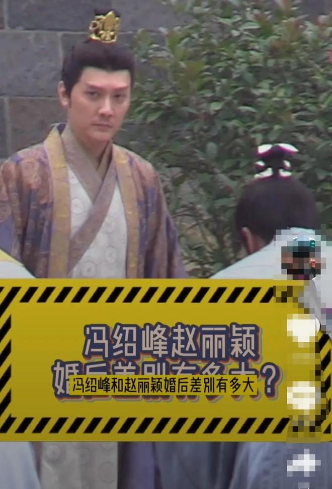 Sau 2 năm kết hôn, Phùng Thiệu Phong xuống mã không phanh, chẳng bù cho Triệu Lệ Dĩnh thay đổi ngoạn mục - Ảnh 5.