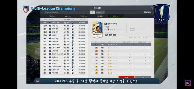 FIFA Online 4 ra mắt mùa thẻ MC mới toanh, đánh bại tất cả thẻ quốc dân cũ về mọi mặt - Ảnh 1.