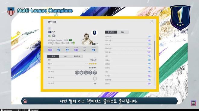 FIFA Online 4 ra mắt mùa thẻ MC mới toanh, đánh bại tất cả thẻ quốc dân cũ về mọi mặt - Ảnh 12.